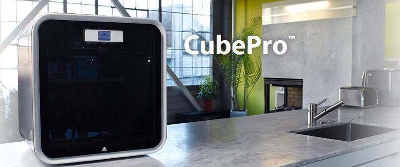 la machine cube pro