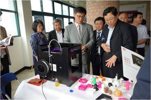 La Corée du Sud investit 1,7 millions € dans l'impression 3D
