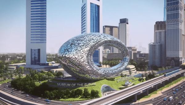 Duba veut construire des bureaux par impression 3d - La maison du futur bruxelles ...