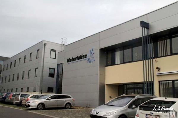 Materialise ouvre un nouveau centre d'impression 3D en Allemagne