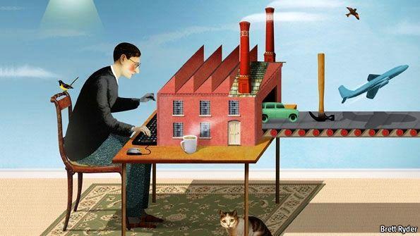 Impression 3D : quel impact sur la propriété intellectuelle ? Une juriste de l'INPI répond
