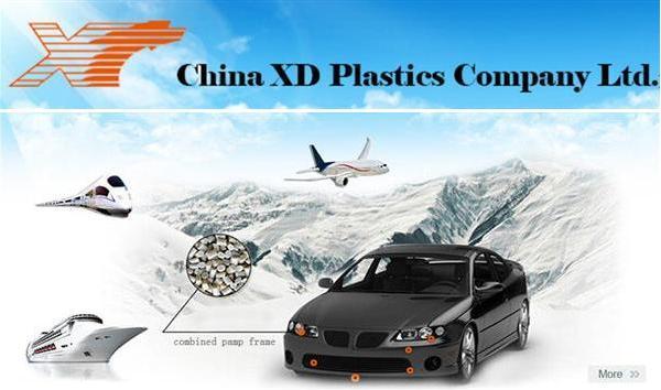 China XD Plastics : un accord majeur pour développer des plastiques de pointe pour la fabrication additive