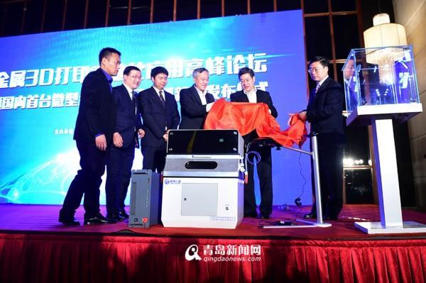 Le chinois Yibo3D dévoile une imprimante 3D métal ultra-compacte et bon marché