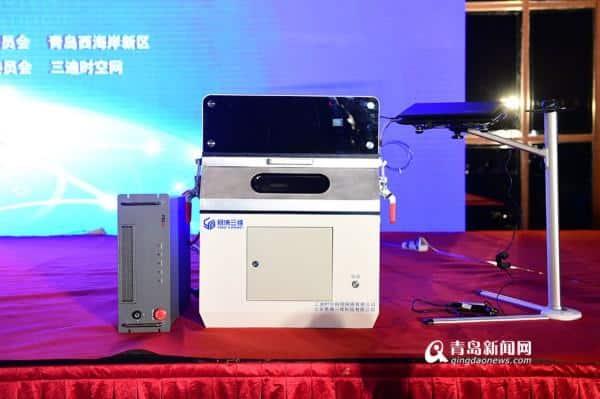 imprimante 3d métal chinoise