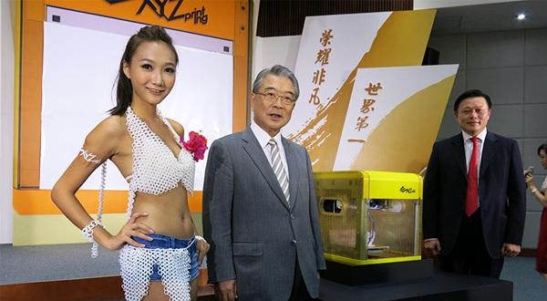 Asie-Pacifique : un marché de l'impression 3D estimé à 4,3 milliards $