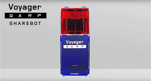 Voyager-Warp-Sharebot