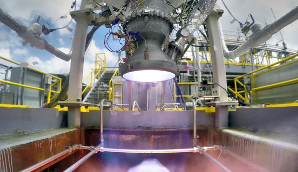 moteur Aeon1 fabriqué par impression 3D