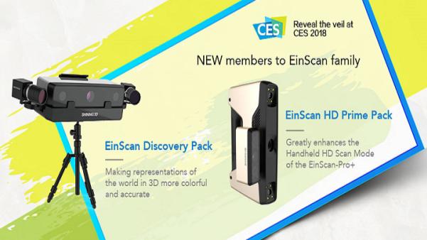 accessoires pour scanners 3D EinScan