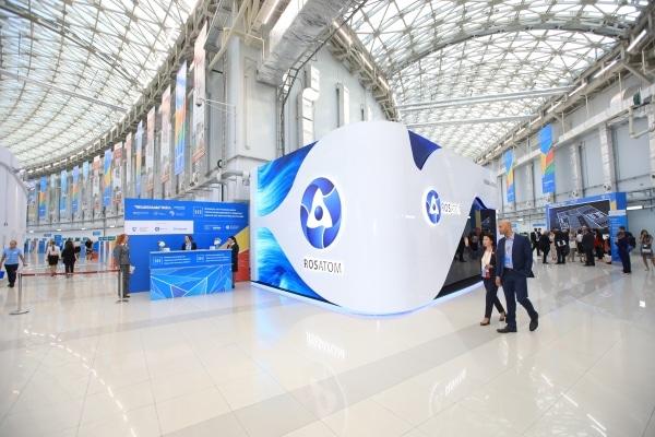 Le géant du nucléaire russe ROSATOM annonce une filiale de fabrication additive