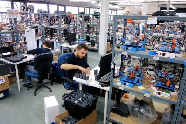 usine Dagoma