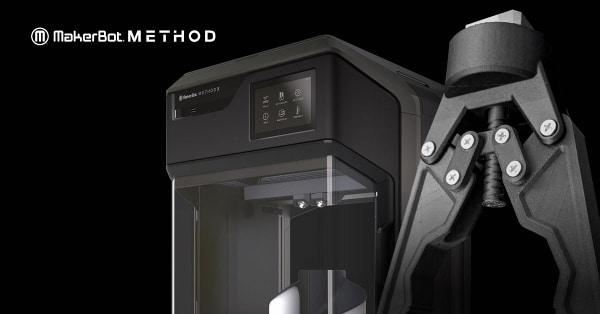 MakerBot lance un nouveau nylon carbone moins sensible à l'humidité