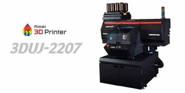 imprimante 3D couleur 3DUJ-2207
