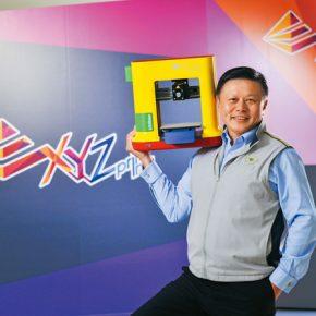 150 000 imprimantes 3D en 2017 ! XYZprinting passe à la vitesse supérieure !